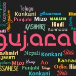 Importance of Mother Language in Education